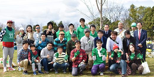 大阪府マイネ王の木