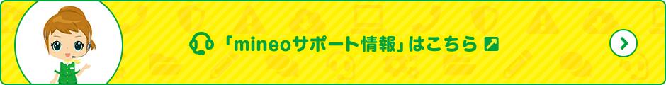 Help banner pc