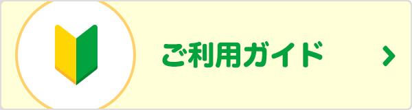 Ideafarm banner ideafarm 01