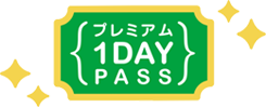 Morau premium 1day pass