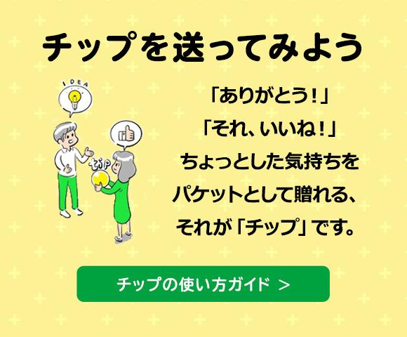 tip_sp.png