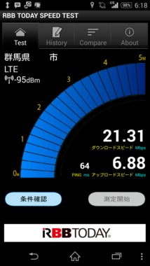 Screenshot_2015-04-17-06-18-56.png