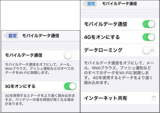 3g なる iphone に