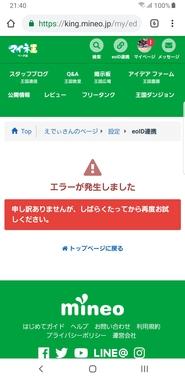 Screenshot_20190525-214052_Chrome.jpg