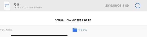 mineo-iPad_Pro_11.jpeg