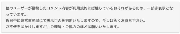 スクリーンショット_2020-07-09_11.40.42.png