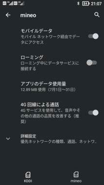 Screenshot_20210708-210801_091133.png