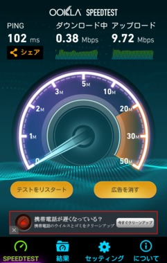 screenshotshare_20150421_124446.png