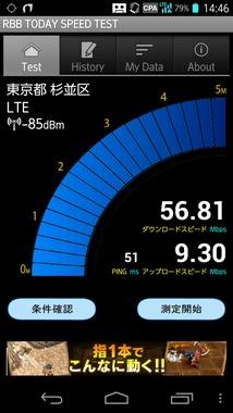 Screenshot_2015-05-21-14-46-28.png