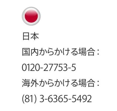 _20151130_110342.JPG