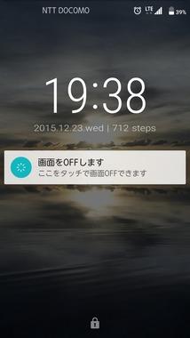Screenshot_2015-12-23-19-38-07.png