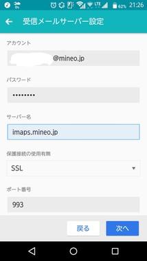 IMG_20161209_212901.jpg