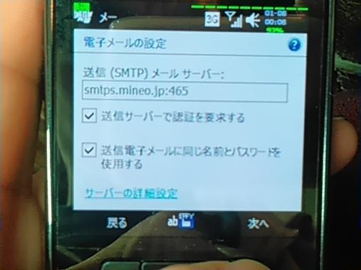 KIMG0226.jpg