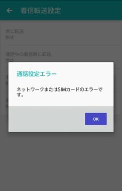 IMG_20170302_120821.jpg