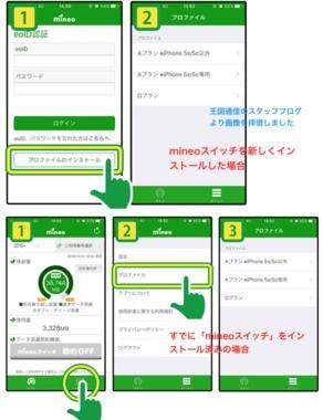 スクリーンショット_2017-02-15_7.26.20.png