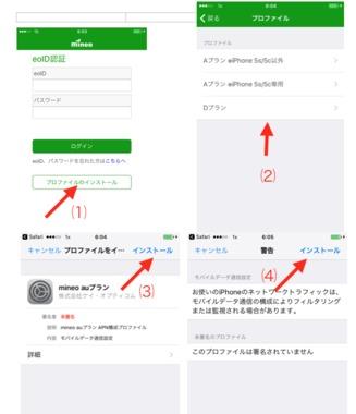 スクリーンショット_2017-01-20_6.25.48.png.png
