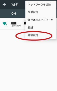 clip_now_20170516_004834_2.jpg