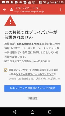 Screenshot_20170807-162908.png