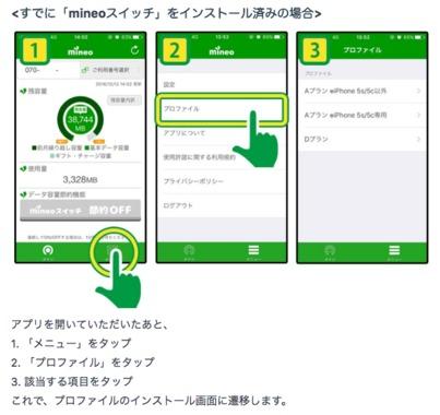 スクリーンショット_2017-04-30_11.12.57.png.png