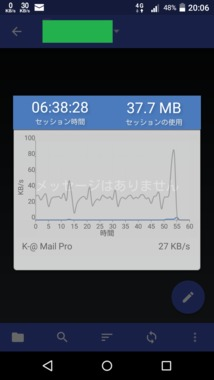 Screenshot_2017-09-13-20-06-15.png