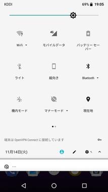 Screenshot_20171114-190506.png