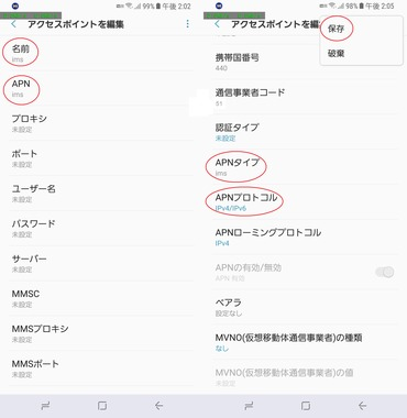 Screenshot_20171206-140200.png