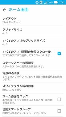 Screenshot_2017-12-07-17-42-03.jpg