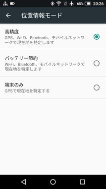 Screenshot_20171229-202612.png