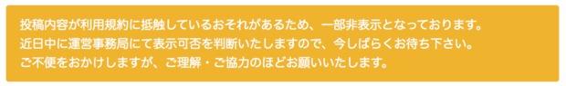 スクリーンショット_2018-01-13_17.21.05.png