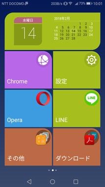 Screenshot_20180214-100120.png