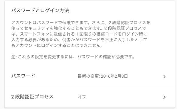 スクリーンショット_2018-02-14_10.20.43.png