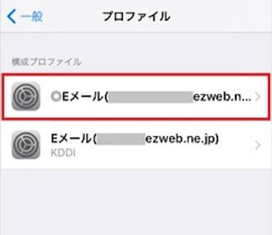 スクリーンショット_2018-02-05_20.18.08.png