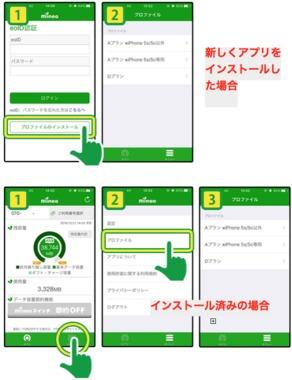 スクリーンショット_2017-06-30_14.30.16.png
