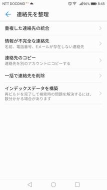 Screenshot_20180404-084535.png