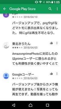 Screenshot_20180415-010547.png