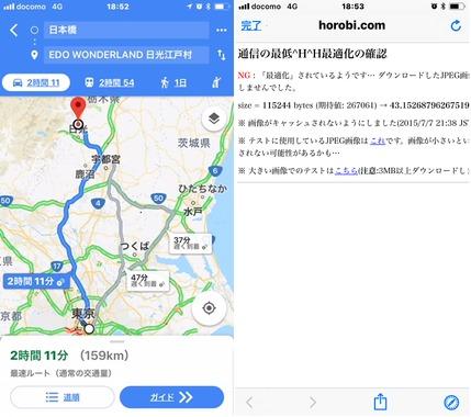 googlemap_-_コピー.png