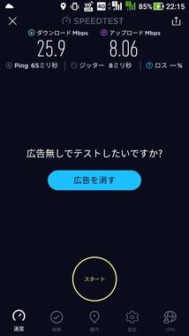 Screenshot_20180611-221537.jpg