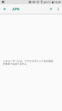 Screenshot_20180703-162806.png