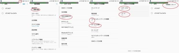 Screenshot_20180707-144748.png