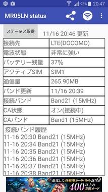 A27514EC-89D0-46E1-B4C9-3CD27FA4294D.png