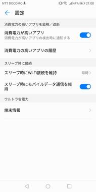 Screenshot_20180810-210854.jpg