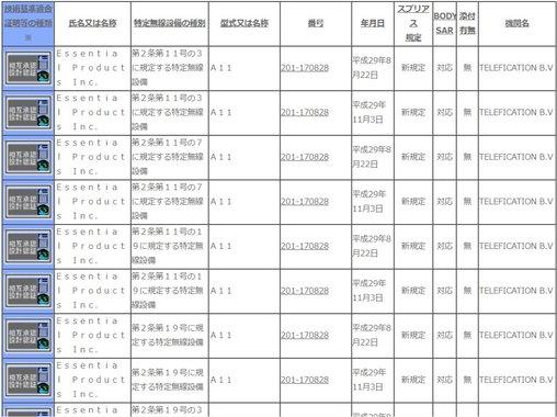 f27465ac-f0c9-46e7-9c7b-0f8476731dec.jpg