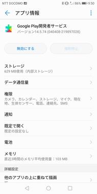 Screenshot_20181126-095018.jpg