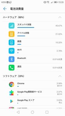 Screenshot_20181126-152007.jpg