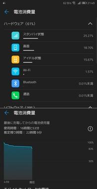 Screenshot_20181127-215251-001.jpg