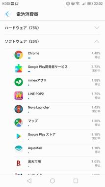 Screenshot_20181202-220252.jpg