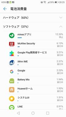 Screenshot_20181203-202530.jpg