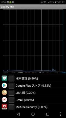 Screenshot_20181203-220215.jpg