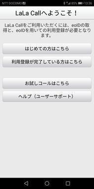 Screenshot_20181205-133657.jpg