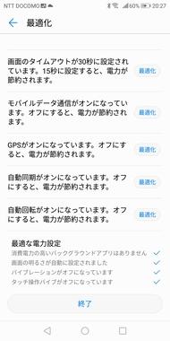 Screenshot_20181205-202715.jpg